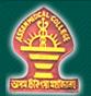 Assam Medical College Recruitment 2019