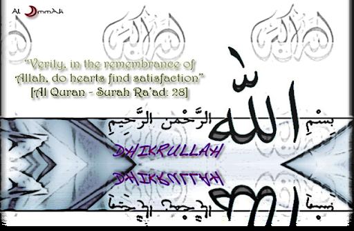 Remembrance of Allah (Dhikr-ullah)