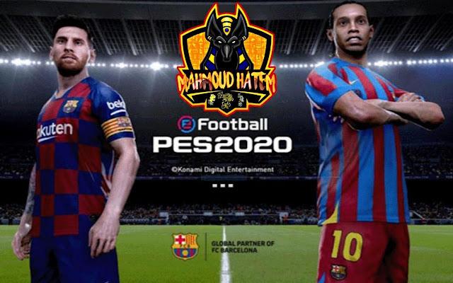 تحميل باتش تحويل لعبة PES 2006 الي PES 2020 بشكل كامل