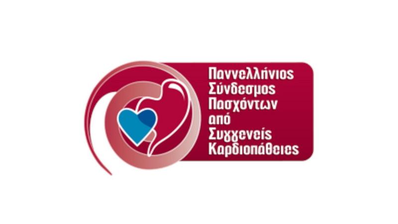 Οι πάσχοντες από συγγενείς καρδιοπάθειες αντιδρούν στη σύσταση της Επιτροπής Συγγενών Καρδιοπαθειών Παίδων και Ενηλίκων
