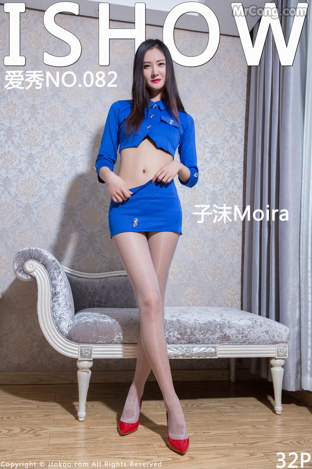 ISHOW No.082: Người mẫu Moira (子沫) (33 ảnh)