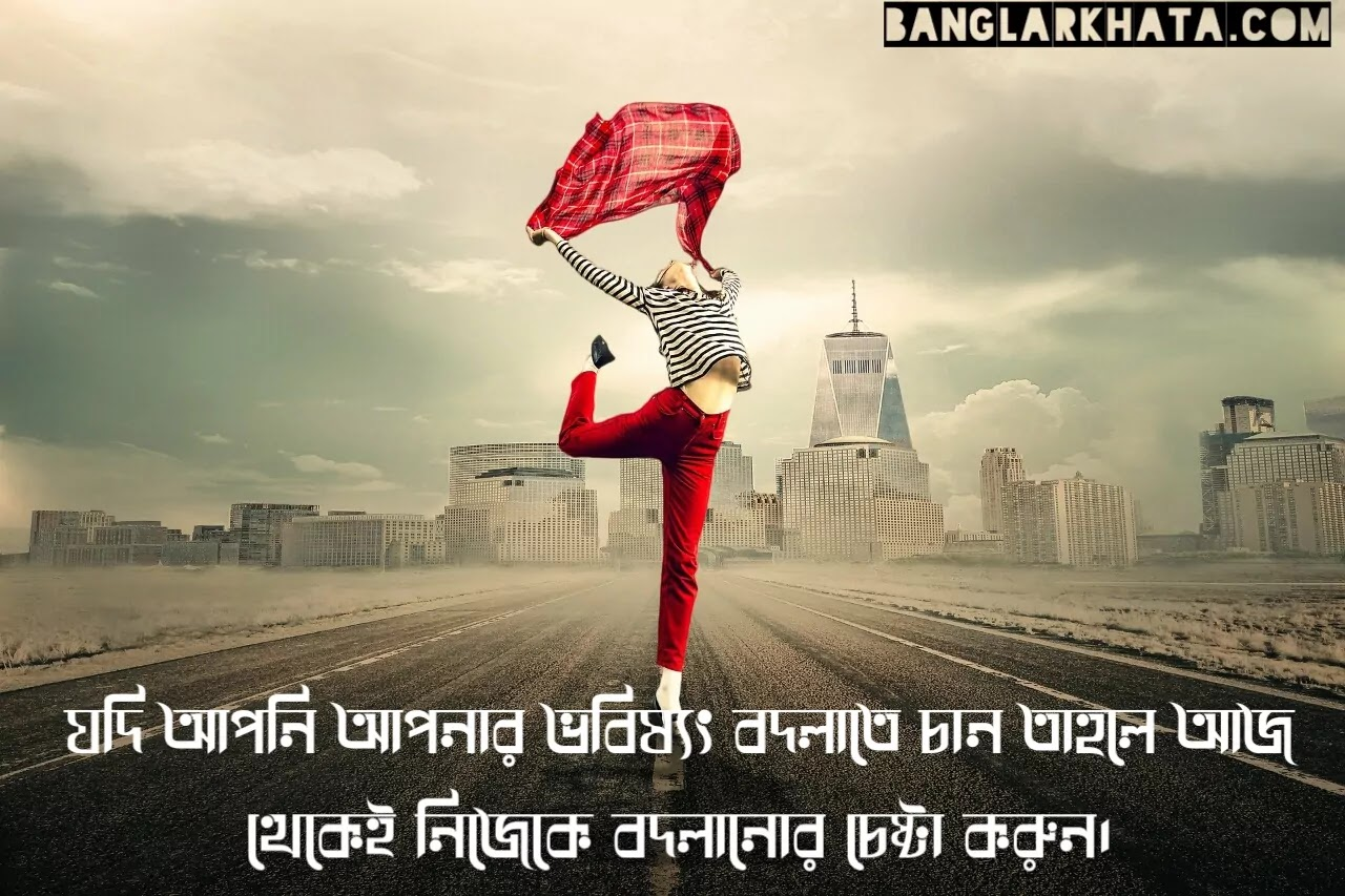 Bangla caption about life