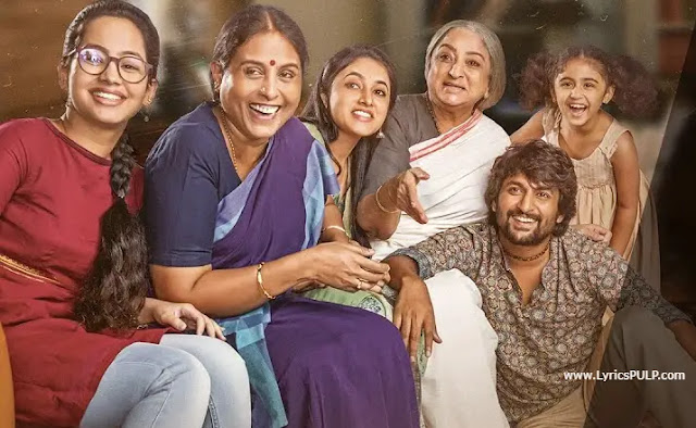 Hoyna Hoyna Song Lyrics - Nani's GANG LEADER Telugu Movie