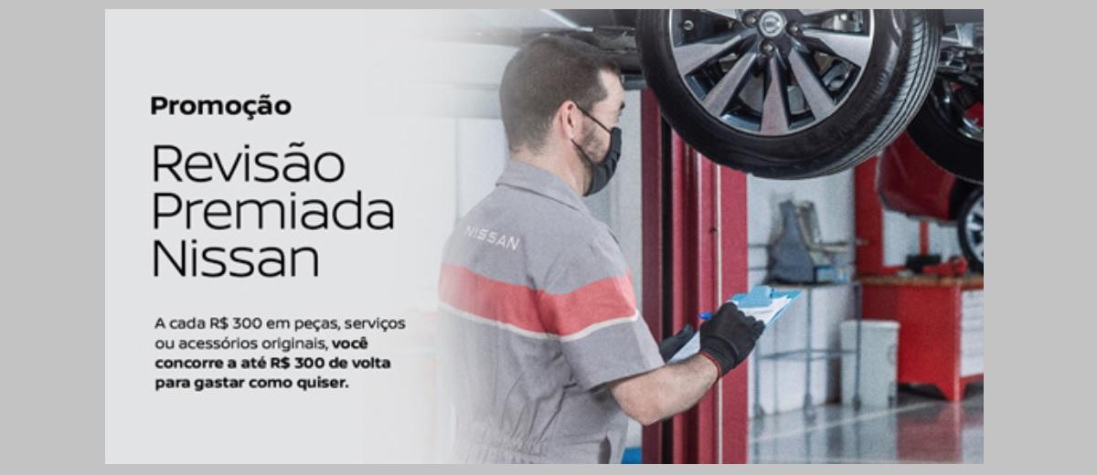 Revisão Premiada 2021 Promoção Nissan - Créditos Pic Pay