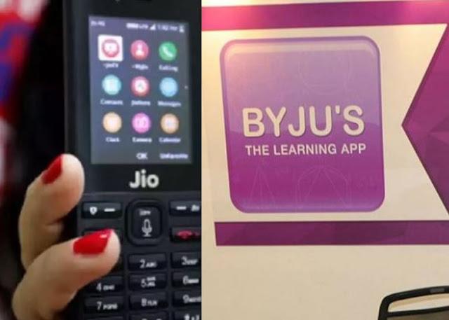 byjus-jio-phone