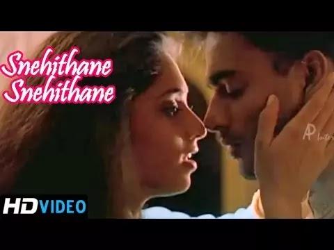 Snehithane-Song-Lyrics