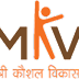 PMKVY Customer Care Skill India Contact Phone Office Address