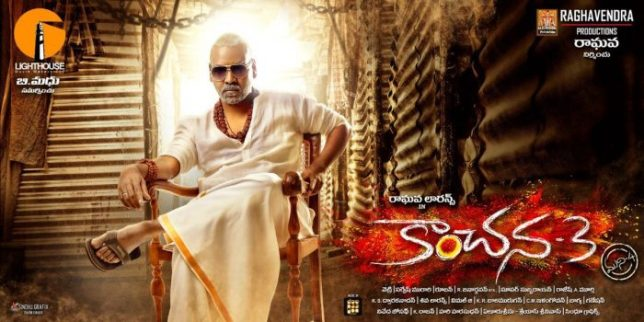full cast and crew of movie Kanchana 3 2019 wiki, story, release date – wikipedia Actress poster, trailer, Video, News, Photos, Wallpaper