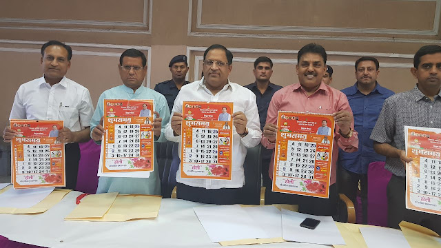 Cabinet Minister Vipul Goyal releases the Hindu New Year Calendar