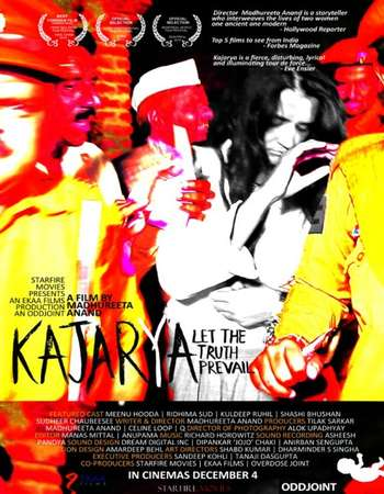 Poster Of Kajarya 2015 Hindi 720p WEBRip ESubs Watch Online Free Download Worldfree4u
