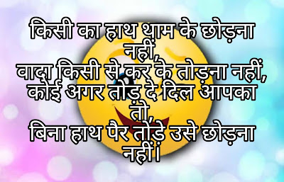 funny shayri hindi