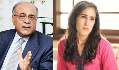 Mira-Sethi-daughter-of-Najam-Sethi