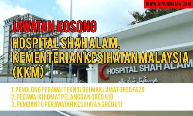 Hospital Shah Alam, Kementerian Kesihatan Malaysia (KKM)