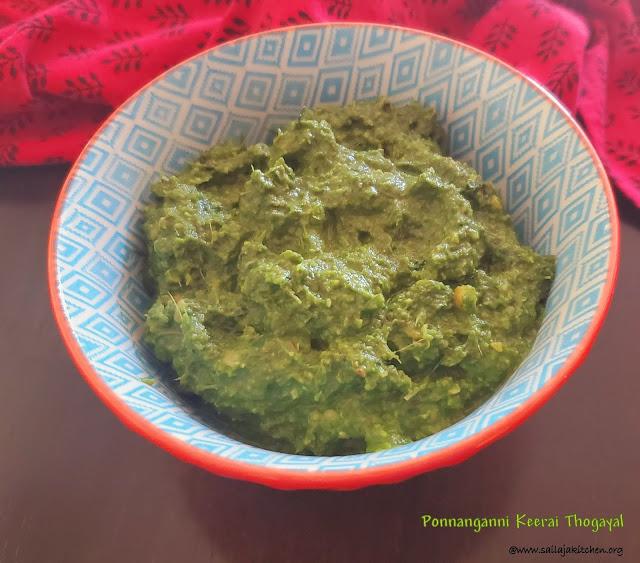 images of Ponnangani Thogayal / Ponnangani Thuvayal / Ponnanganni Keerai Thogayal