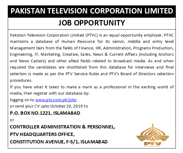 PTV Jobs 2019 Online Apply Pakistan Television Corporation Limited - Online Apply