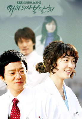 Sinopsis Drama Korea Surgeon Bong Dal-hee (2007)
