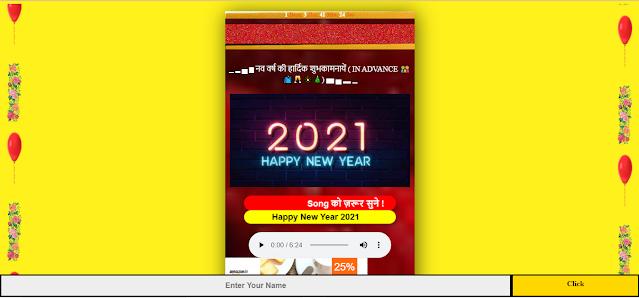 Happy New Year Wishing Script Free Download