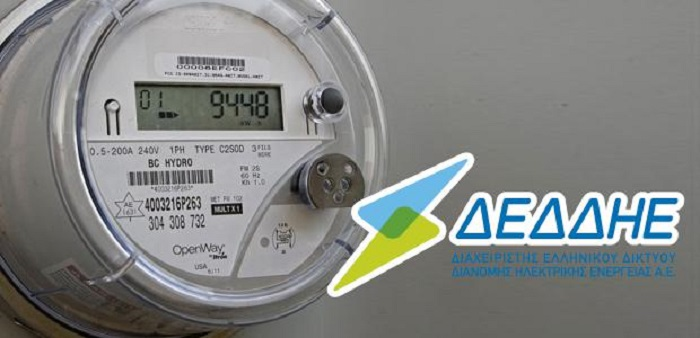 «Έξυπνοι» μετρητές ρεύματος θα μπουν σε όλα τα σπίτια