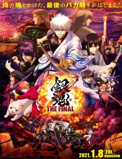 Pelicula Gintama: El Final
