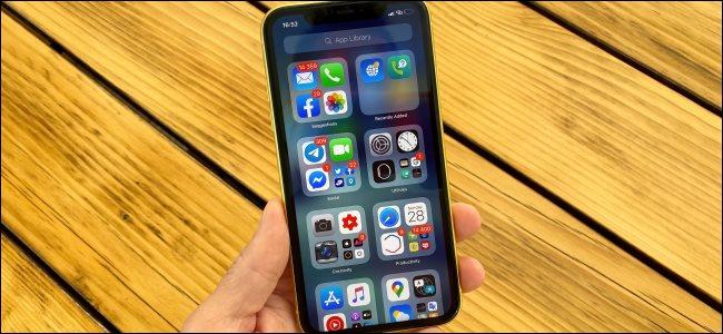 مكتبة التطبيقات على iPhone.