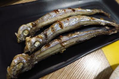 Miz Japanese Restaurant, shishamo