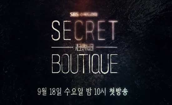 drakor terbaru secret boutique