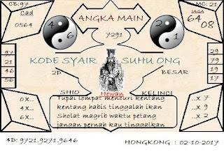 GAMBAR SYAIR HK, PREDIKSI TOGEL KODE SYAIR HONGKONG HARI SENIN