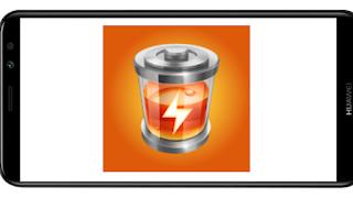 تنزيل برنامج Battery HD Pro mod Paid مدفوع و مهكر بدون اعلانات بأخر اصدار من ميديا فاير