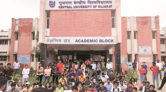 गुजरात सेंट्रल यूनिवर्सिटी के छात्र परिषद् चुनाव में ABVP का सूपड़ा साफ़