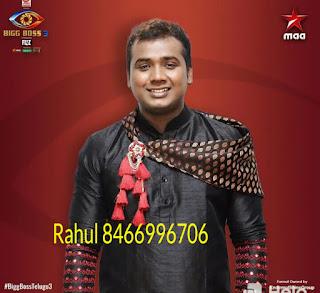 Rahul Sipligunj Bigg Boss 3 Voting Mobile Number is 8466996706