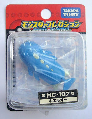 Wailord Pokemon figure Tomy Monster Collection MC series