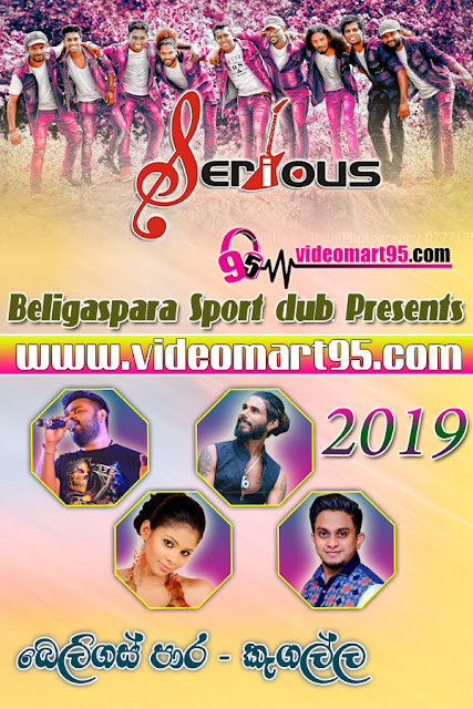 SERIOUS LIVE IN BELIGAS PARA - KEGALLE 2019-04-14