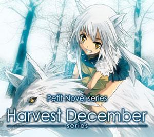 Rom Petit Novel series Harvest December 3DS