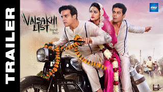 new punjabi movie vaisakhi list 2016 download