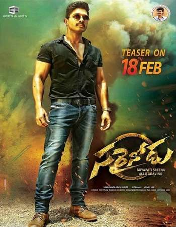 Sarrainodu 2016 UNCUT Hindi Dual Audio HDRip Full Movie Download