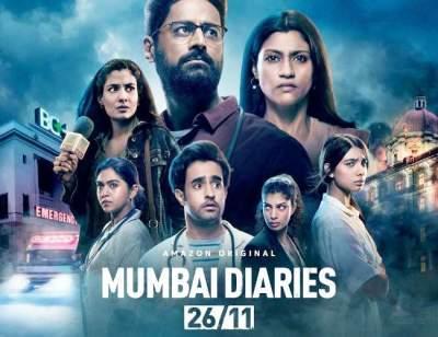 Mumbai Diaries 26/11 (2021) Hindi Telugu Tamil Web Series Season 1 720p