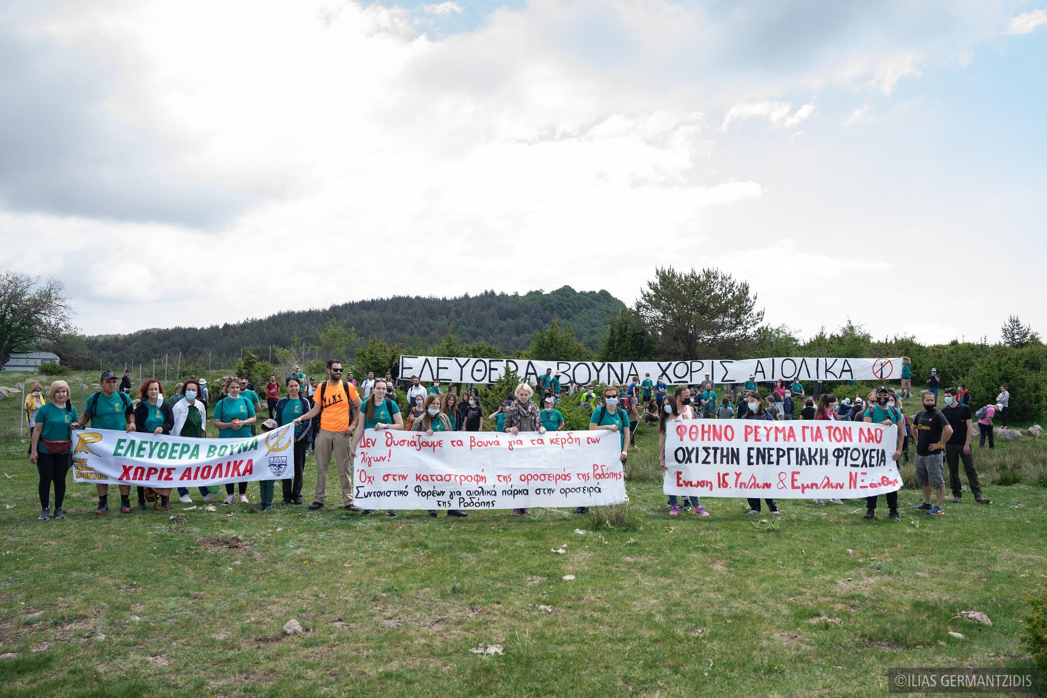 Συνεχίζονται οι αντιδράσεις για τα αιολικά πάρκα στην ορεινή Ξάνθη