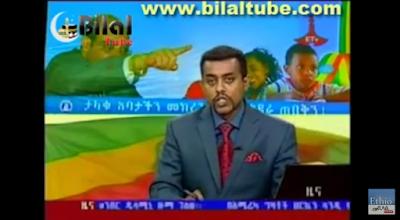 ETV Zena Ethiopia Frequency On Eutelsat 8 West B