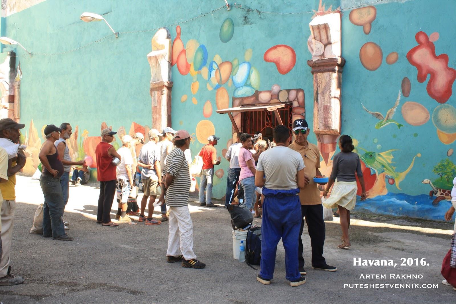 Стена с граффити и люди