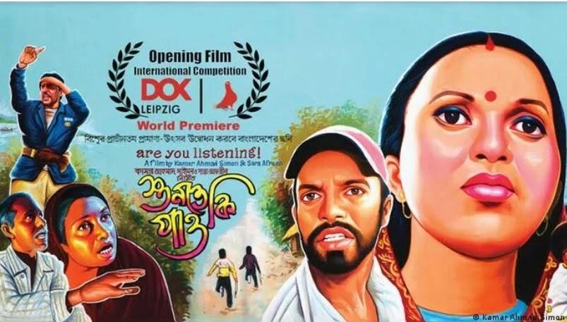 Shunte Ki Pao 2012 movie download