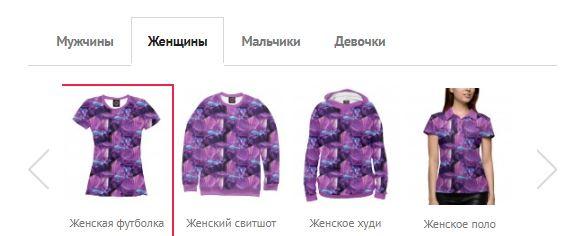 наталия пономарева новодвинск, p_i_r_a_n_y_a, жизнь магазина Бренда - Фиолетовый сюрреал