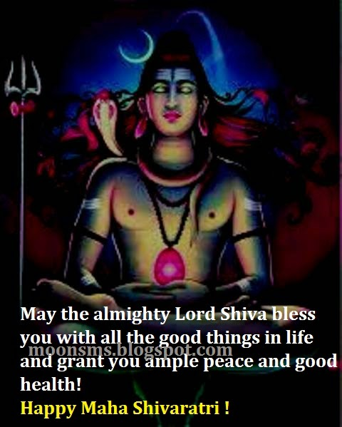Happy mahashivratri 2015 festival sms text message wishes in english hindi, mahashivratri animated gif images scraps, lord shiva pictures, om namaha shivay Bhagwan Bholenath wallpaper, God shiv shankar HD photos