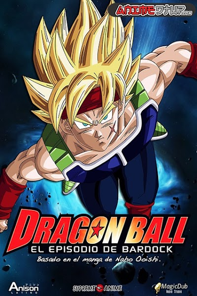 Dragon Ball: Episodio de Bardock [Latino/Japones] [BDrip 1080p]