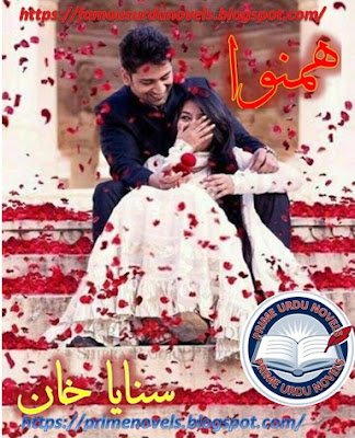 Humnawa novel by Sanaya Khan Part 1 pdf
