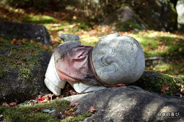 Jizô avec bavoir, temple Daisho-in, Miyajima, Hiroshima-ken