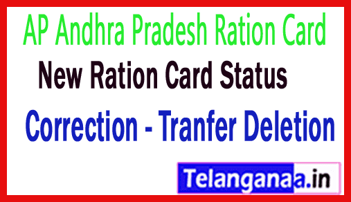 AP Andhra Pradesh Ration Card EPDS AP Ration Card AP Food Security Card Online Status AP New Ration Card AP Food Security Card Online Apply