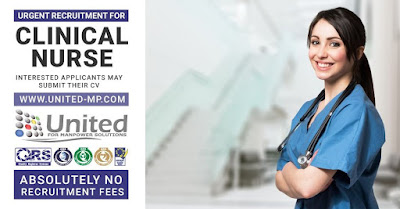 Urgently Required Clinical Nurse for Doha, Qatar - Free Recruitment