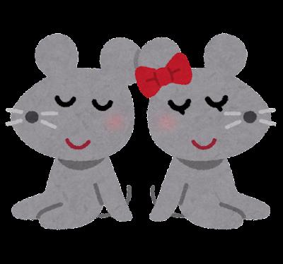 ねずみのカップルのイラスト(子年)