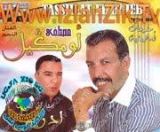 Mustapha Oumguil-Awa t3dabte azin