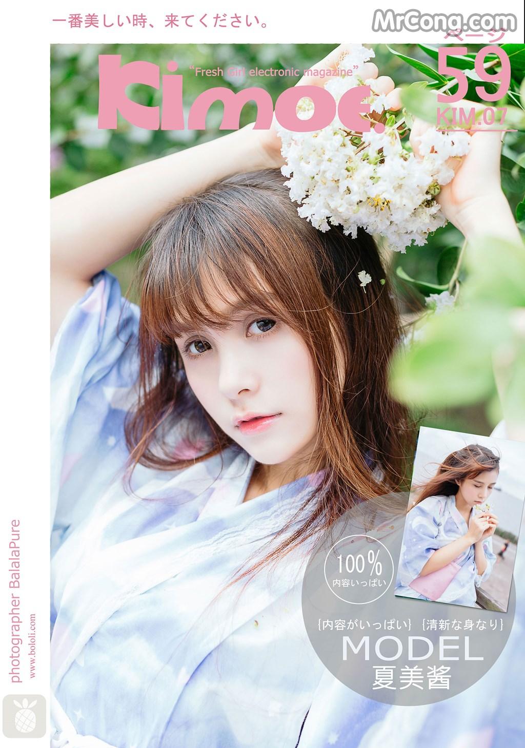 Kimoe Vol.007: Người mẫu Xia Mei Jiang (夏美酱) (60 ảnh)